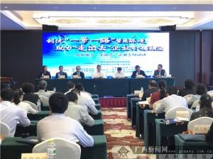 """广西地税国税服务""""走出去""""企业 助力开放新格局"""