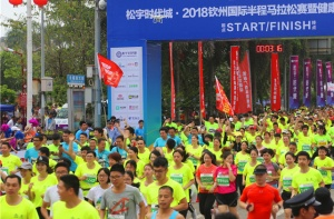高清:1.2万名跑者在钦州掀起健身高潮