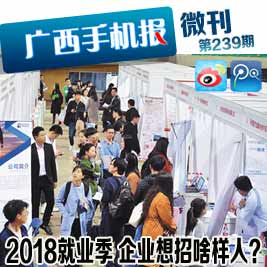 【微刊239期】今年就业企业想招啥人?