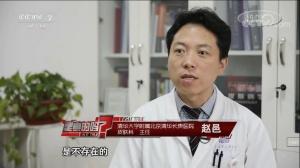 脸上长痘代表对应内脏有问题?专家:未发现相关性