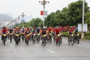 166名选手齐聚2018南丹山地自行车精英赛(组图)