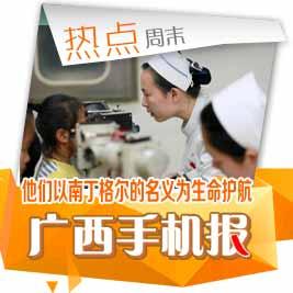 【热点周末】中国注册护士超380万人