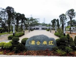 南宁:江南公园6月1日免费开放 这美景值得一看