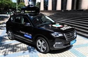 深圳核发自动驾驶道路测试牌照