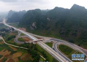 高清:中越边境靖西至龙邦高速公路有望年底通车