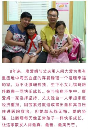 桂林有三户家庭上榜2018年全国最美家庭!