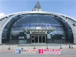 柳州:百里柳江景区游客中心预计下半年对外使用