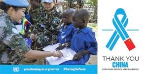速看!联合国推出视频及图片感谢中国维和贡献
