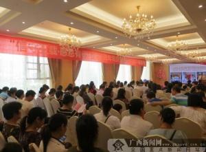 中信保诚人寿贵港中心支公司5周年客户回馈活动