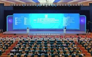 第十届泛北部湾经济合作论坛在南宁举行