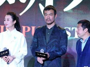 贾樟柯新片《江湖儿女》定档9月21日