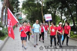 """桂林人保财险开展 """"为爱行走""""徒步公益活动"""