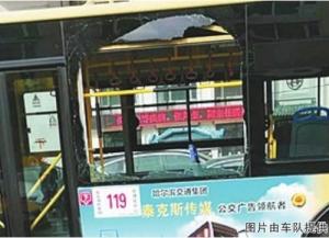 哈尔滨一男生玩手机坐过站 竟砸碎公交车窗跳车