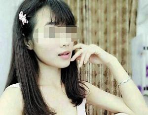 5月25日焦点图:南宁一名网络女主播遭男网友杀害