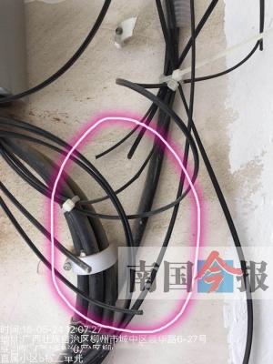 柳州数个小区宽带光纤被折断