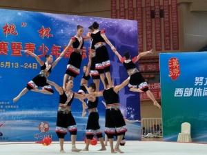 2018全国技巧锦标赛暨青少年锦标赛:广西摘4金1银