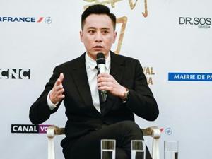 第八届法国中国电影节在巴黎开幕