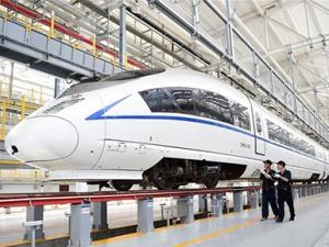 重庆西动车所正式启用