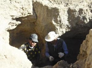 西藏阿里联合考古