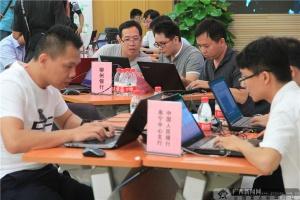 广西银行业网络安全攻防技能竞赛落幕