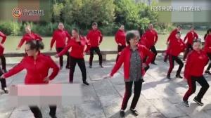 """""""奔九""""老奶奶用抖音神曲跳广场舞  喊话90后年轻人同台pk"""