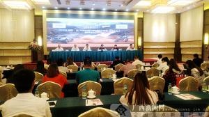 中国汽摩越野大奖赛将在崇左举办