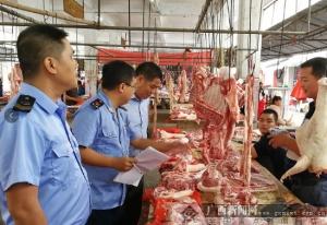 防城区积极开展非洲猪瘟疫情排查