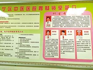 2月22日焦点图:南宁一麻醉医师 被爆无相关资质