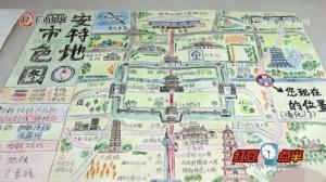 地铁员工手绘卡通地图 秒懂景点在哪