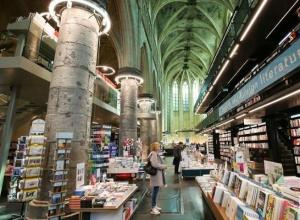 """荷兰马斯特里赫特的""""天堂书店"""""""