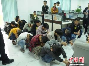 重庆警方打掉一电信网络诈骗团伙 涉及受害人3万余名