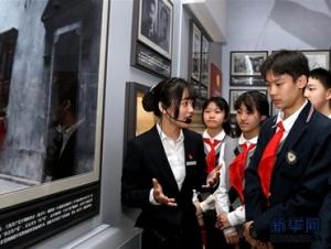 上海:青春心向党 建功新时代
