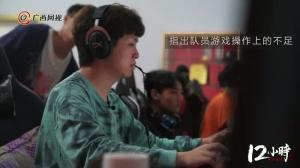 """大三回国打电竞 徐恩晨半路开始的""""游戏人生"""""""