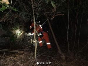 浙江温州60名驴友被困永嘉县十二峰 全部成功获救