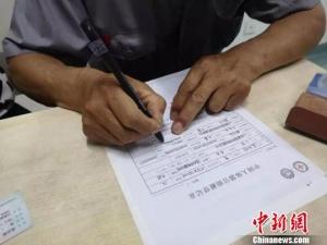 山西男子因病离世 66岁父亲含泪捐献儿子遗体器官