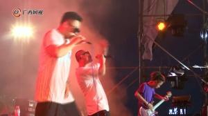 广西艺术学院西瓜音乐节成功举办