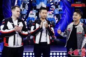 《铁甲雄心》中国铁甲迎战上季冠军 沈涛队离场