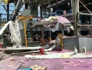 突发!陆川一化工厂发生爆炸 已造成4死2重伤1轻伤