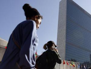扶梯停运 喷泉关闭――联合国紧缩开支应对财务危机