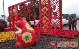 春节临近,南宁街头年味渐浓