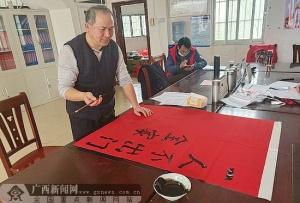 环江:驻村干部自制标语 加大疫情防控宣传