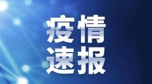 """共克时艰 西江监狱警察""""逆行""""而战"""