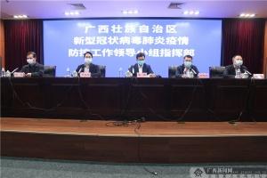 广西金融业支持企业复工复产 保障防疫情稳经济
