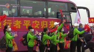 广西支援湖北省第四批医疗队104人平安归来