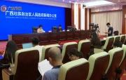 广西农村集中供水率总体达到87.7%