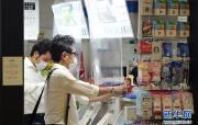日本宣布全国解除紧急状态