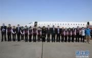 中国抗疫医疗专家组离开津巴布韦前往赤道几内亚