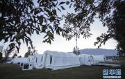 智利:收治新冠患者的方舱医院落成