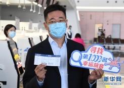 北京大兴国际机场旅客吞吐量首破1000万人次