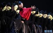 """第十二届中国舞蹈""""荷花奖""""古典舞终评演出在河南洛阳举行"""